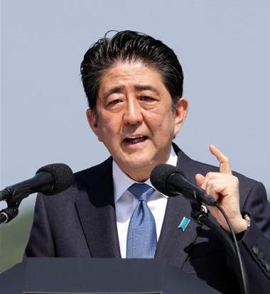 消費税増税は2年半延期でドル円為替は円安へ動くか?