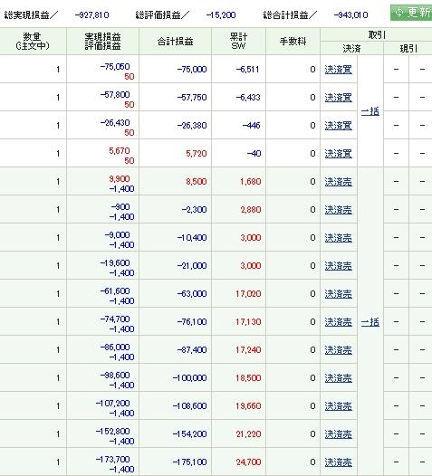 Baidu IME_2016-6-1_13-10-58